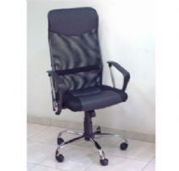 כסא מנהלים בר מנגנון צפרצע