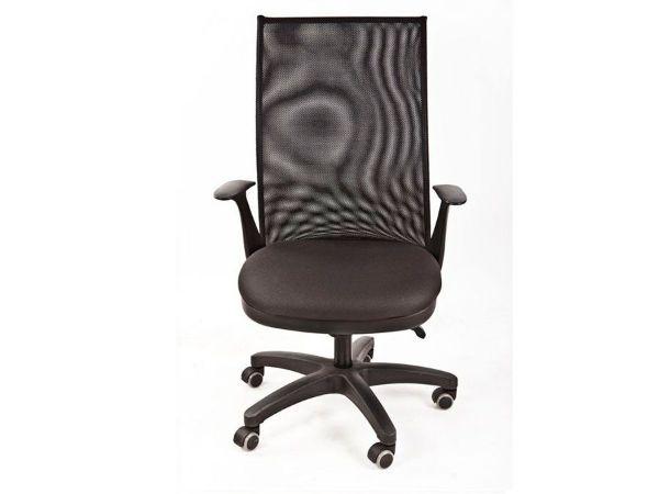 כסא ישיבות נט ידיות קבועות